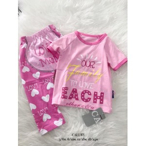 Caluby Baby PJ-Our Family Pink