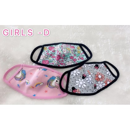 Washable 2 layer  Cotton Fabric kids mask-Girl (D)